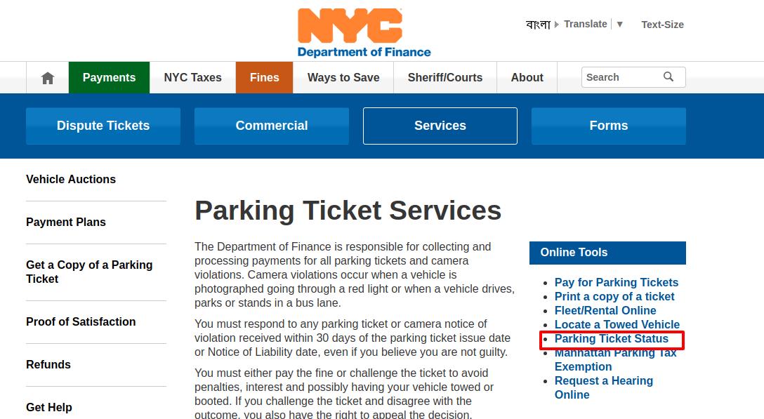 Parking Ticket Status