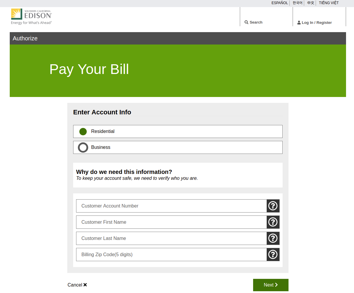 Self Service Online Payment